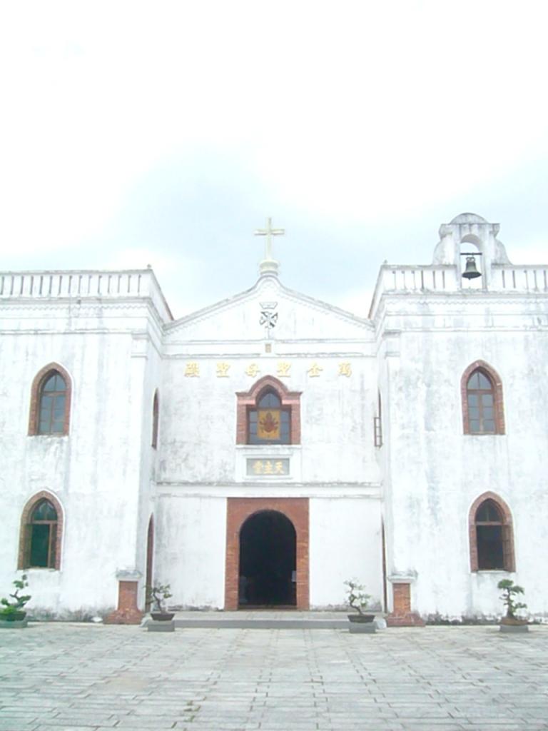 萬金聖母殿